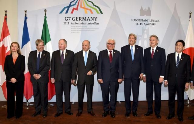 Οι G7 παίρνουν θέση για τη ναυτική ασφάλεια