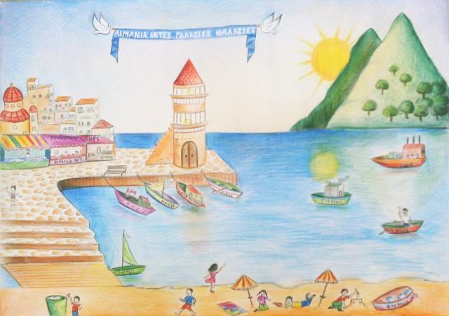 Τα μέλη της Παιδικής HELMEPA ζητούν:  «Λιμάνια καθαρά με αστραφτερά νερά!»