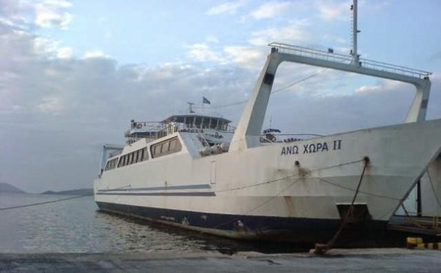 Πρόσκρουση πλοίου στην Ηγουμενίτσα