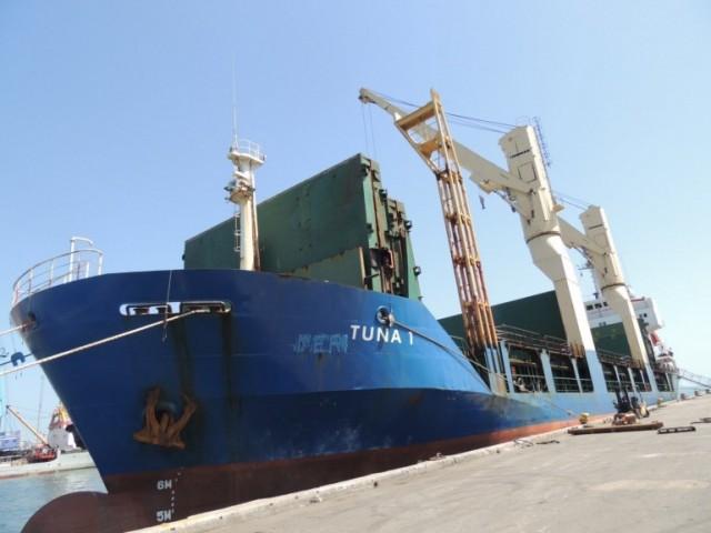 Βομβαρδισμός τουρκικού πλοίου στη Λιβύη