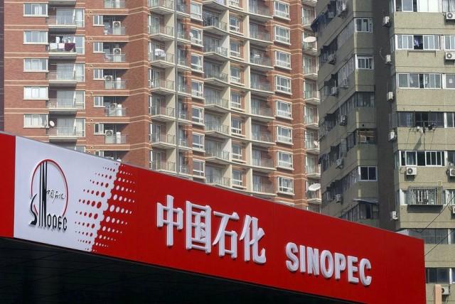 Σύμπραξη BP-Sinopec στην πετρέλευση