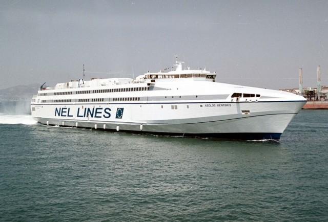 Έκπτωτη κηρύχθηκε η Sea Link Ferries