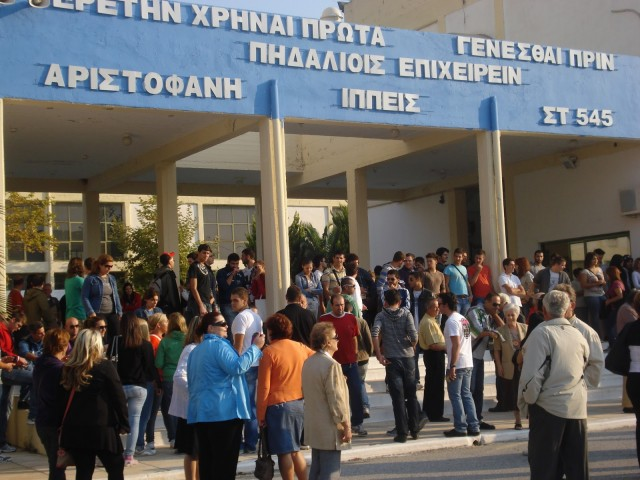 Οι ημερίδες της ΑΕΝ Μακεδονίας