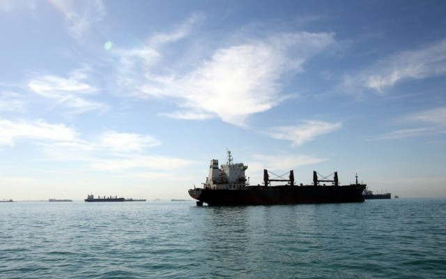 Απαγόρευση της ναυσιπλοΐας σε περιοχές του Περσικού Κόλπου