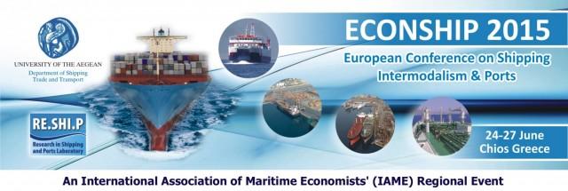 """Ξεκινά στη Χίο την Τρίτη το Ευρωπαϊκό συνέδριο """"Ναυτιλία, Συνδυασμένες Μεταφορές και Λιμένες"""" 2015 (ECONSHIP 2015)"""