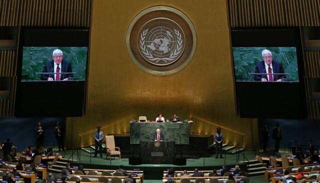 Ένας άνθρωπος υπεύθυνος για επτά δισεκατομμύρια: εκλέγοντας το νέο Γενικό Γραμματέα των Ηνωμένων Εθνών
