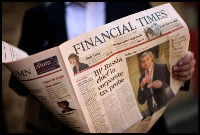 Εξαγορά Financial Times:  Νέα τάξη πραγμάτων για τα οικονομικά ΜΜΕ