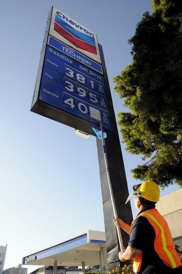 H χαμηλή τιμή πετρελαίου έφερε μαζικές απολύσεις στη Chevron