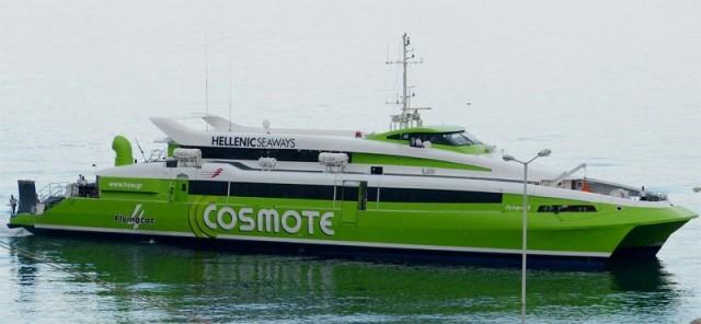 Ταλαιπωρία για 243 επιβάτες στο λιμάνι της Ραφήνας