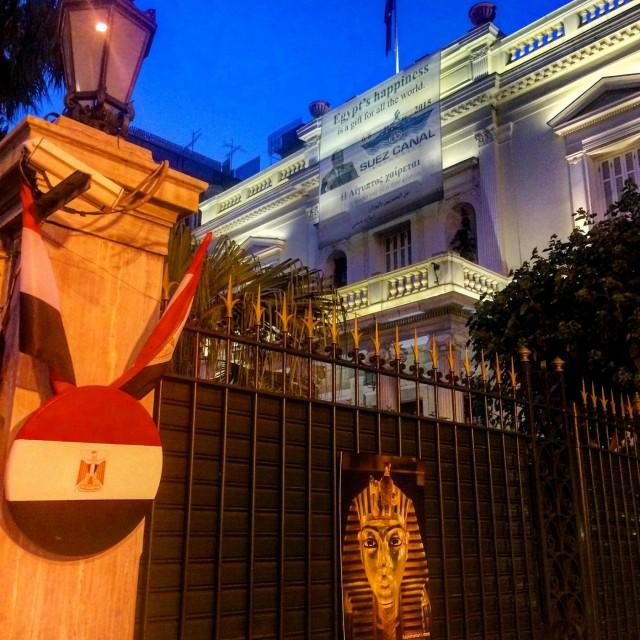 Το Σουέζ κοσμεί το κέντρο της Αθήνας