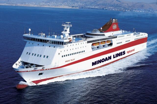 Η Μinoan Lines ανταμείβει τις προσπάθειες των επιτυχόντων των πανελλαδικών εξετάσεων