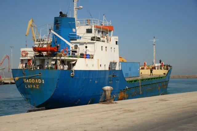 Όπλα και σφαίρες βρέθηκαν στο πλοίο που εντοπίστηκε ανοιχτά της Κρήτης