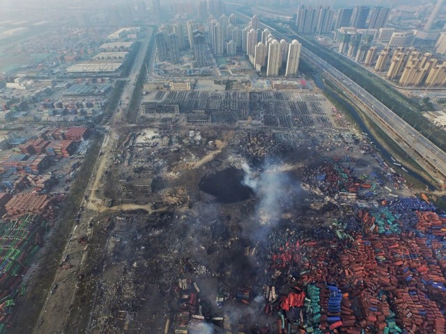 Prosecutors target 11 Tianjin officials for fatal blasts