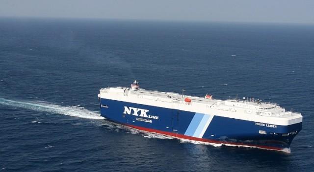 H NYK σε δίκτυο καταπολέμησης της ναυτιλιακής ανομίας