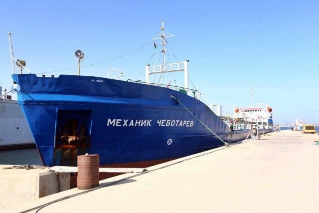 Ένταση στη Μόσχα μετά την κράτηση Ρωσικού τάνκερ στη Λιβύη