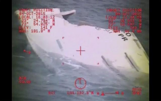 Η Αμερικανική Ακτοφυλακή αναστέλλει τις έρευνες για αναζήτηση του πληρώματος του El Faro