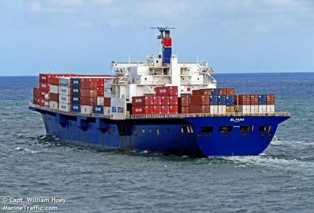 $100 εκατομμύρια αποζημίωση για το πλήρωμα του El Faro