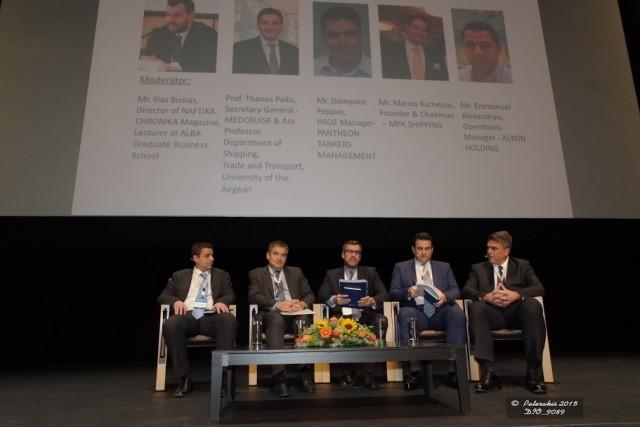 Το 15ο διεθνές forum NAVIGATOR 2015