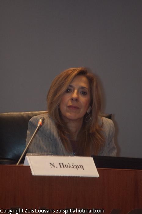 Απονομή τιμητικής πλακέτας στην καθηγήτρια Δέσποινα  (Νινέτα) Πολέμη