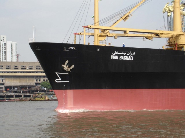 H INTERTANKO υποδέχεται ξανά ως μέλος της την Εθνική Ιρανική Εταιρεία Δεξαμενόπλοιων-NITC