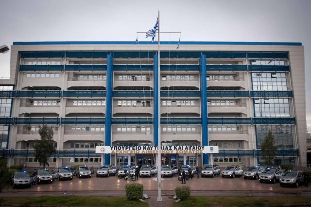 Ολοήμερη σύνδεση του Πειραιά με το υπουργείο Ναυτιλίας