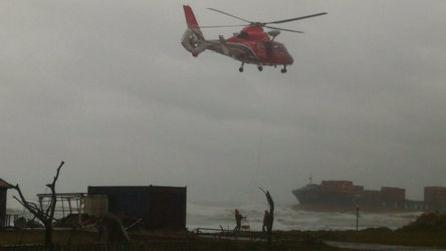 Πλοίο μεταφοράς εμπορευματοκιβωτίων προσάραξε στα ανοικτά της Ταϊβάν