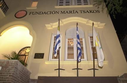 Προκήρυξη  ετήσιων βραβείων αριστείας του Ιδρύματος «Μαρία Τσάκος»