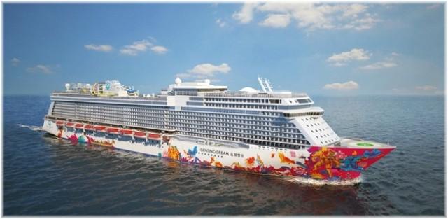 Στην αγορά της πολυτελούς κρουαζιέρας εισέρχεται η νέα εταιρεία Dream Cruises