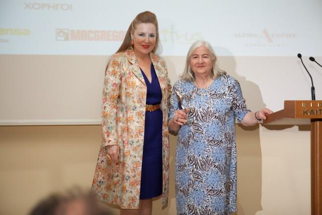 Βραβεία Ευκράντη 2015: Bραβείο κοινωνικής προσφοράς