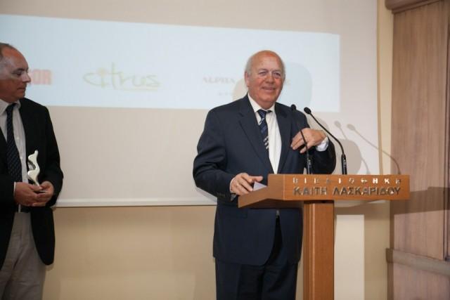 Βραβεία Ευκράντη 2015: Βραβείο καλύτερης στρατηγικής επικοινωνίας