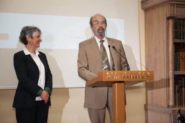 Βραβεία Ευκράντη 2015: Βραβείο για την αρωγή στη ναυτική εκπαίδευση