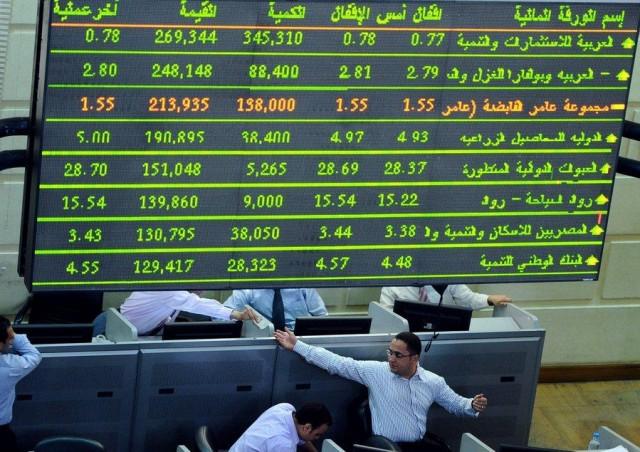 Φορολογικοί παράδεισοι τέλος για την Aραβική Xερσόνησο;