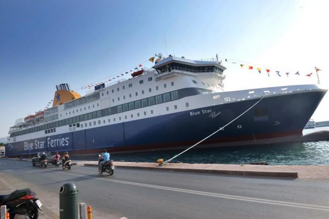 Έκπτωση 30% για Λέσβο, Χίο, Λέρο και Κω από τη Blue Star Ferries