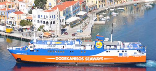 Eκπτώσεις έως 50% από τη Dodekanisos Seaways