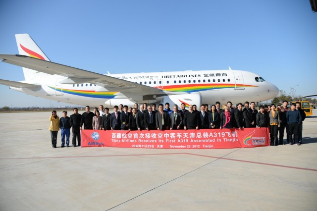 Το Θιβέτ… ανοίγει τα φτερά του!