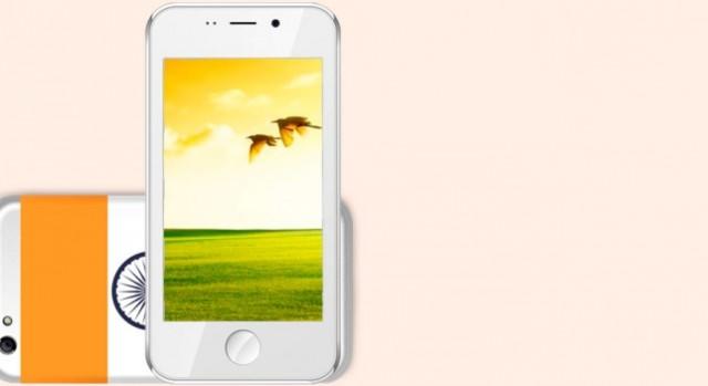 Ινδία: Διαθέσιμο το smartphone των 3,3 ευρώ
