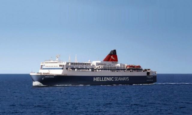 Πειραιάς-Μεστά Χίου με το Νήσος Σάμος με εισιτήρια από 19 ευρώ