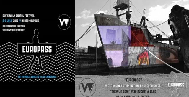 Βιντεοπροβολές πάνω σε αποσυρμένα πλοία στον κόλπο της Ελευσίνας