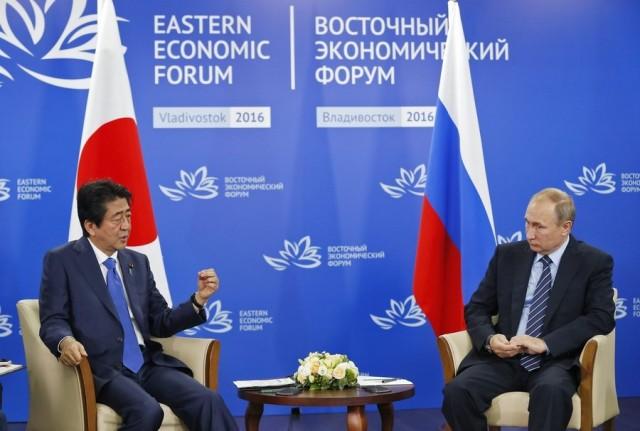 Ρωσία και Ιαπωνία υπογράφουν επιχειρηματικές συμφωνίες ύψους $1,3 δις