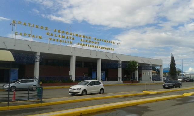 Ακόμα κλειστό το αεροδρόμιο της Καλαμάτας «Καπετάν Βασίλης Κωνσταντακόπουλος»