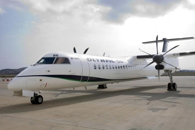 Τριπλασιασμός στους επιβάτες του αεροδρομίου της Πάρου τον Αύγουστο