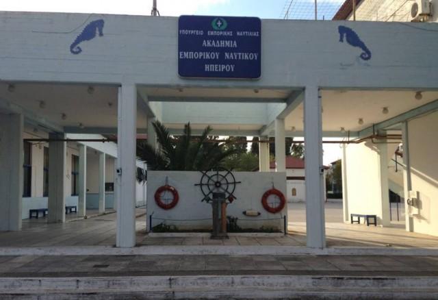 Συνεχίζεται η κραυγή αγωνίας των σπουδαστών της ΑΕΝ Ηπείρου