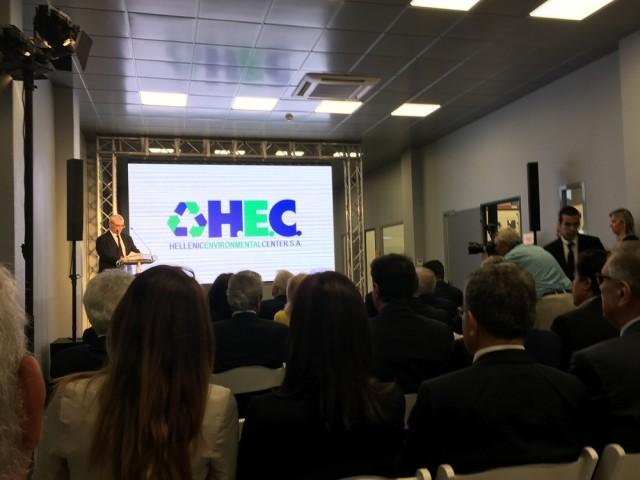 H λειτουργία της νέας εγκατάστασης της Hellenic Environmental Center στον Πειραιά