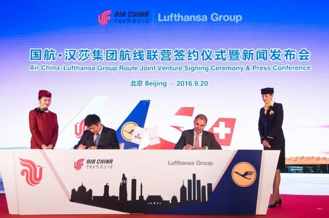 Ο Όμιλος Lufthansa και η Air China ενισχύουν τη συνεργασία τους
