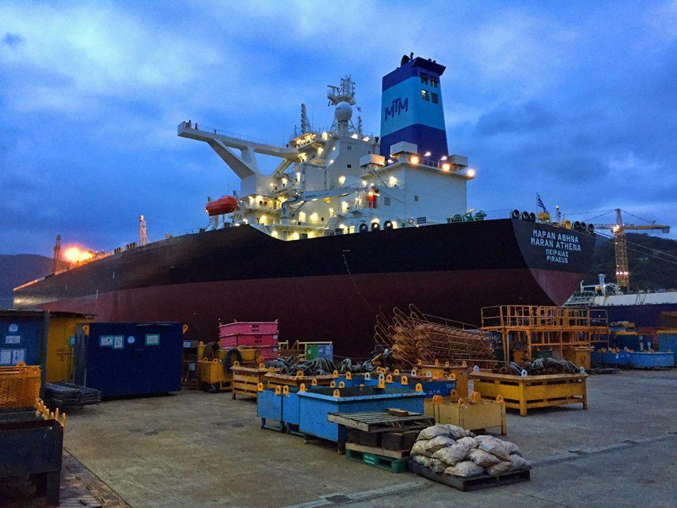 Στιγμιότυπο από την παράδοση του δεξαμενόπλοιου Maran Athena της Maran Tankers Management Inc. στην Κορέα