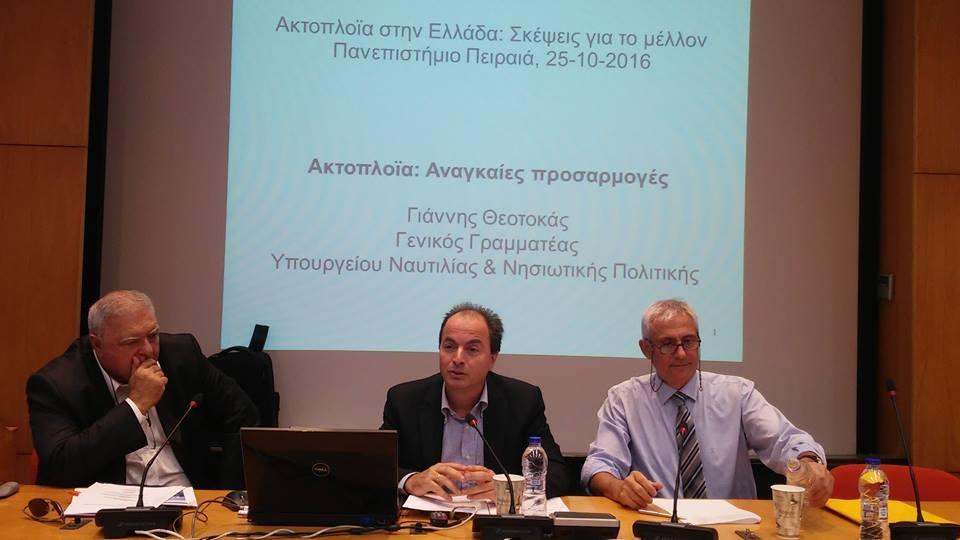 Στιγμιότυπο από την εκδήλωση με θέμα «Ακτοπλοΐα στην Ελλάδα – Σκέψεις για το μέλλον», η οποία πραγματοποιήθηκε στο Πανεπιστήμιο Πειραιά