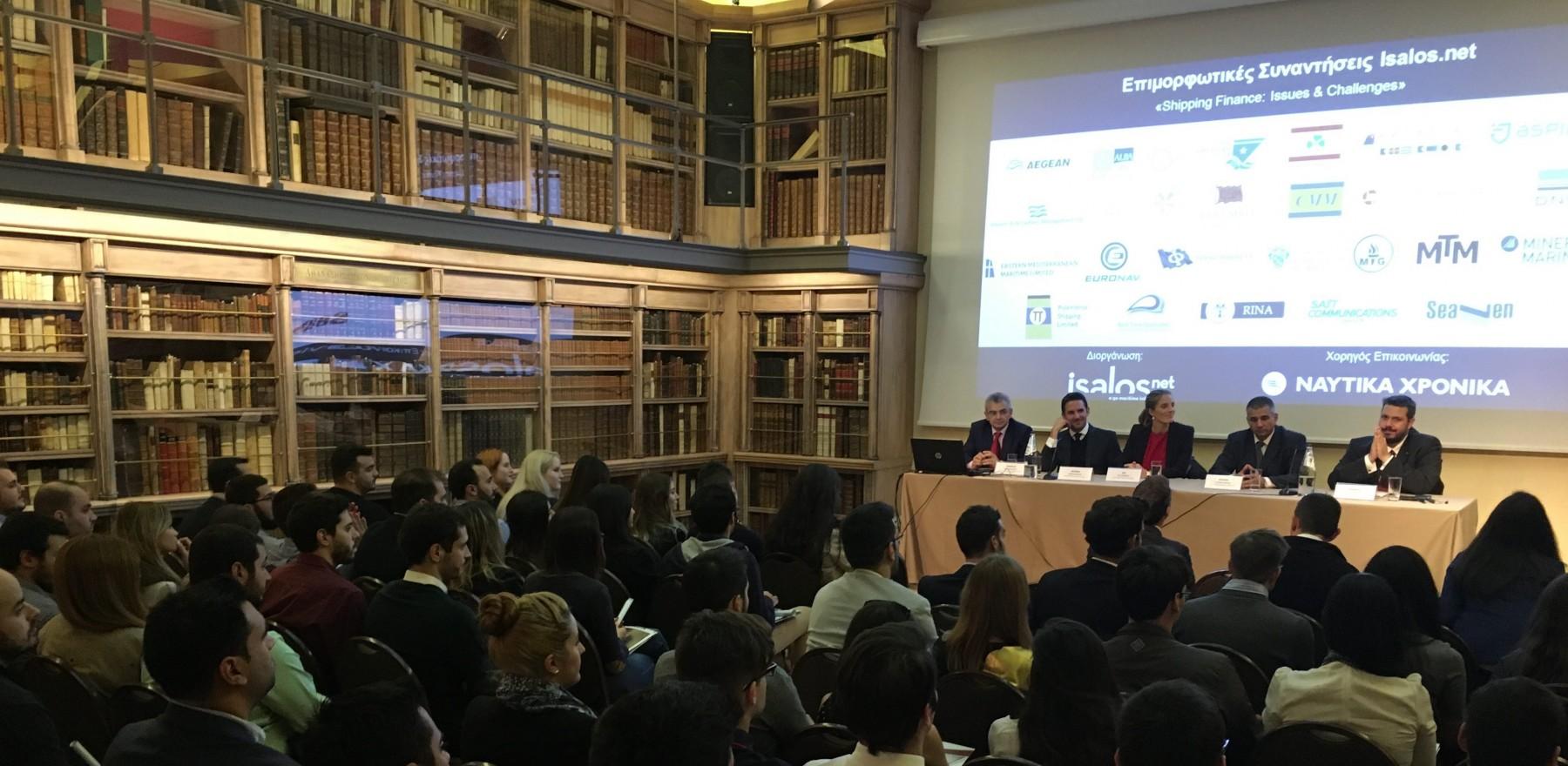 Στιγμιότυπο από την επιμορφωτική συνάντηση Isalos.net με θέμα «Shipping Finance: Issues & Challenges»