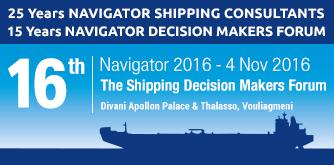 navigator_new_forum