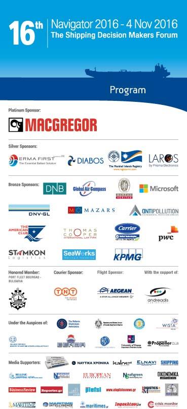 16th-navigator-forum-program-1