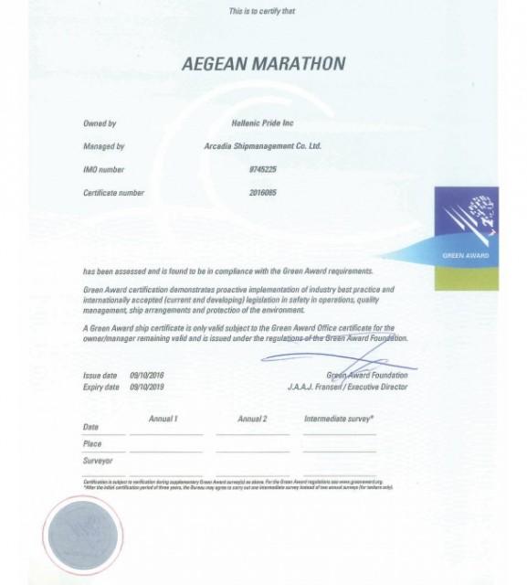 aegean-marathon